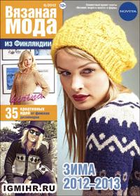 журнал по вязанию Вязаная мода из Финляндии № 6,2012