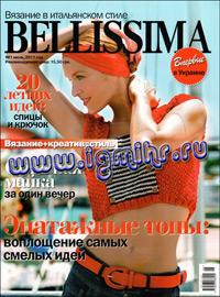 журнал по вязанию Bellissima № 1,2011