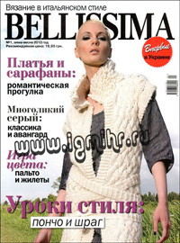 журнал по вязанию Bellissima № 1,2012