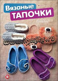 журнал по вязанию Вязаный креатив. Спецвыпуск № 5,2013