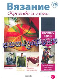 журнал по вязанию Вязание. Красиво и легко! № 76, 2013