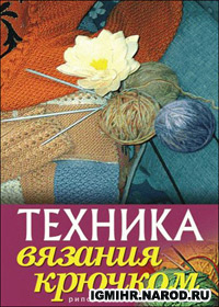 Поиск на Постиле: вязаные юбки со схемами