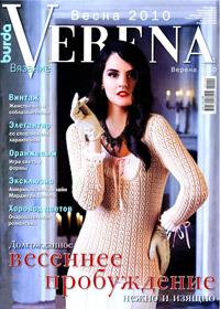 журнал по вязанию Verena № 1,2010