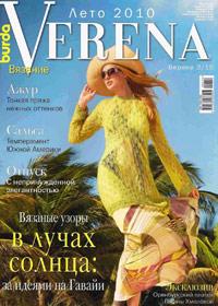 журнал по вязанию Verena № 2,2010