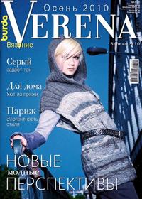 журнал по вязанию Verena № 3,2010