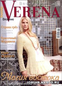 журнал по вязанию Verena № 1,2011
