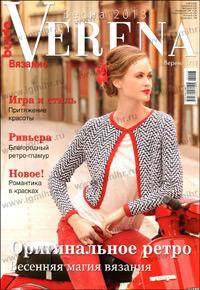 журнал по вязанию Verena № 1,2013