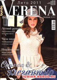 журнал по вязанию Verena № 2,2011
