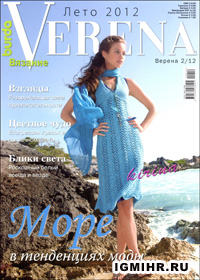 журнал по вязанию Verena № 2,2012