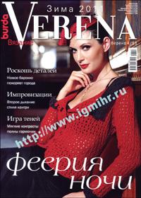 журнал по вязанию Verena № 4,2011