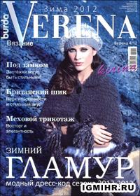 журнал по вязанию Verena № 4,2012