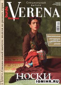 журнал по вязанию Verena. Спецвыпуск № 1,2012 Носки: кругосветное путешествие
